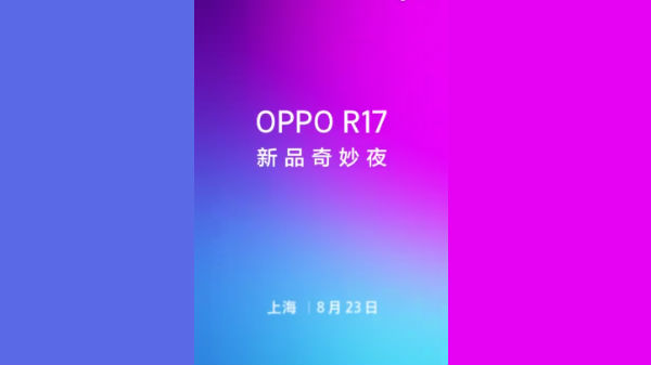 Oppo to launch R17 with 8GB RAM and in-display sensor on August 23