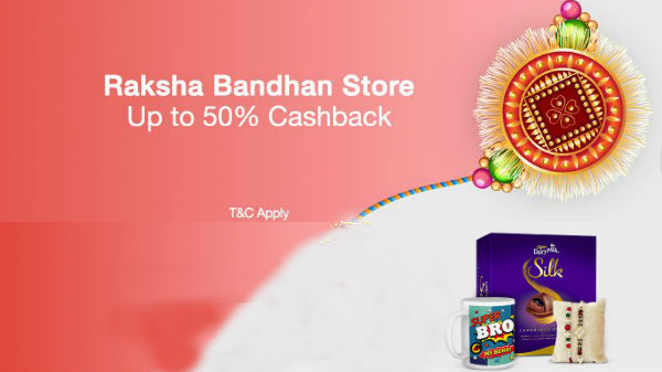 Raksha Bandhan 2018: Paytm Mall offers attractive rakhis with cashback