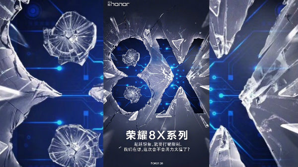 Honor confirms its upcoming 8X smartphone in an official teaser