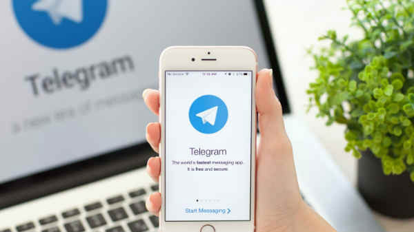 Telegram desktop app leaked users location when on voice calls