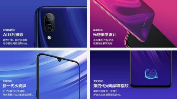Vivo X23 with Waterdrop notch, Snapdragon 670 SoC and more leaks