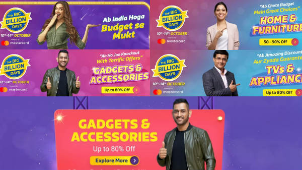 Flipkart's Big Billion Day Sale 2018: Get discounts on All Products