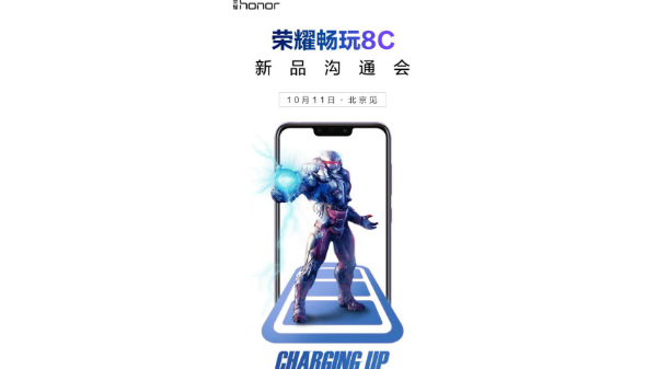 Honor 8C to launch on the 11th of October: 6.2-inch notch screen