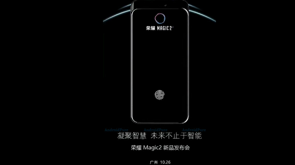 Honor Magic 2 to launch on 26th of October: Features, specifications