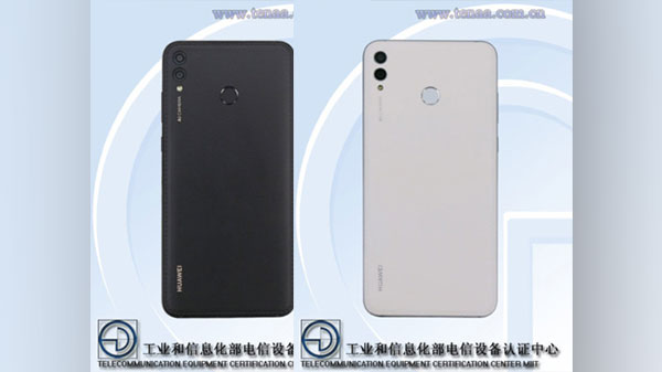 Huawei smartphone with faux-leather back spotted on TENAA