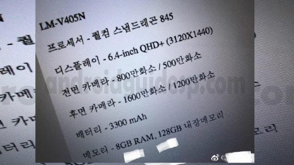 LG V40 ThinQ specs leak reveals 8 GB of RAM and Snapdragon 845 SoC