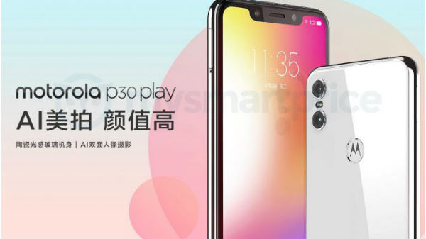Motorola P30 Play again spotted on official website