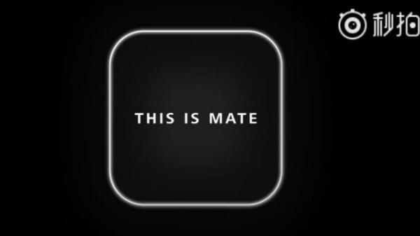 Huawei Mate 20 teaser hints towards a better triple camera