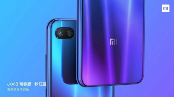 Xiaomi Mi 8 Fingerprint edition to be unveiled on September 19