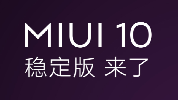 Xiaomi MIUI 10 stable update out for Redmi 6, Redmi Note 5 and more