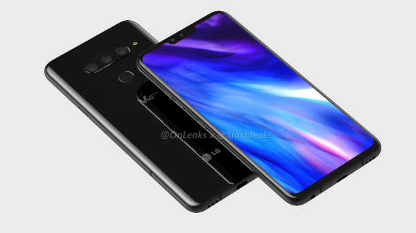 LG V40 ThinQ specs leak reveals 8 GB of RAM: First LG smartphone with 8 GB RAM