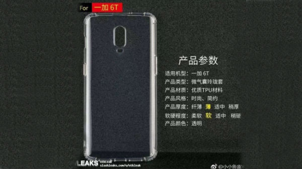 OnePlus 6T transparent case leaks confirming lack of 3.5mm audio jack