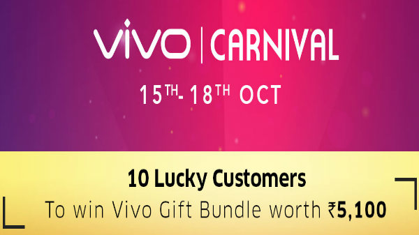 Vivo Diwali Carnival Sale: Discount offers, cashback and more