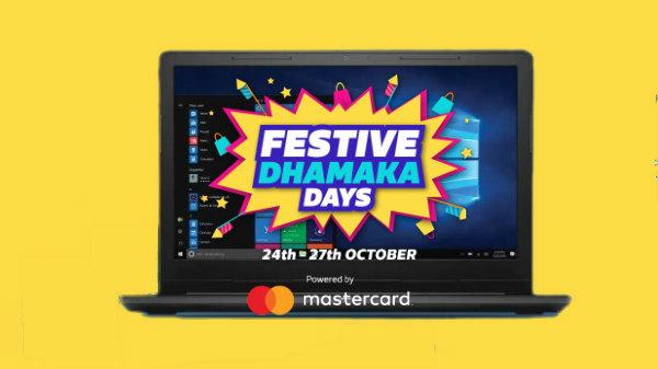 Flipkart Diwali Festive Dhamaka Day offers: Heavy discounts on Laptops