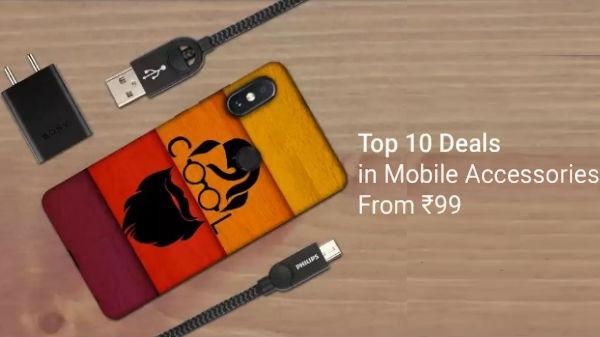 Flipkart offers Top 10 Deals on Mobile Accessories starts form Rs 99