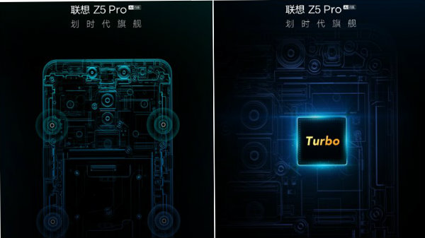 Lenovo Z5 Pro teaser images hint at mechanical slider and more