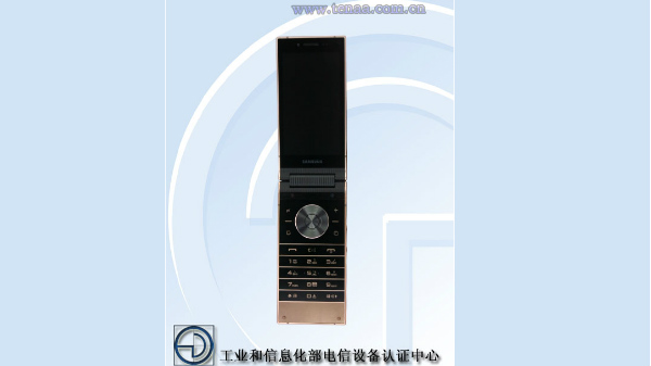 Samsung new flip phone SM-W2019 leaked in TENAA listing