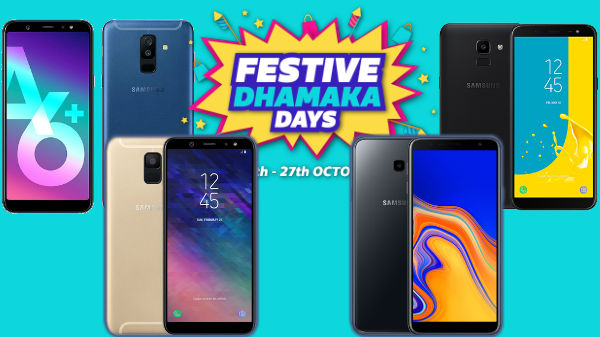 Flipkart Dhamaka Days Festival Sale: Discount offers on Samsung phones