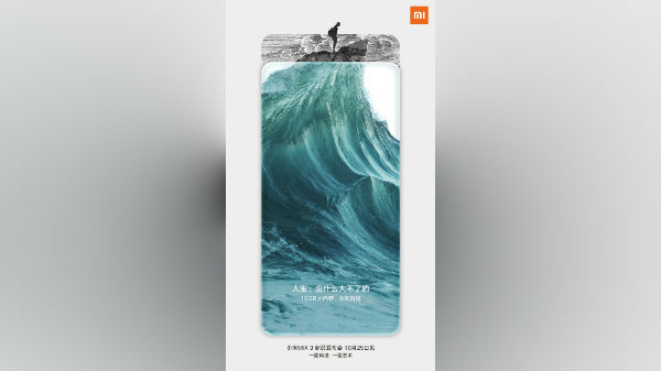 Xiaomi Mi Mix 3 confirmed to have 10GB RAM and 5G support
