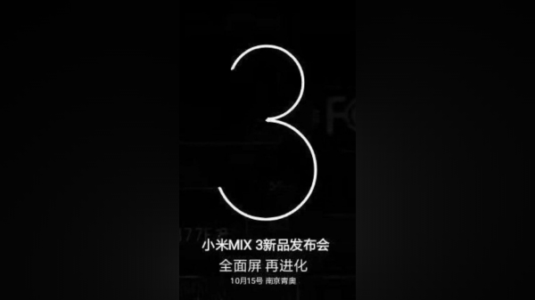 Xiaomi Mi Mix 3 pegged for October 15 launch; live images hit the web