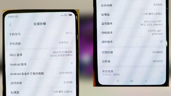 Xiaomi Mi MIX 3 with 6 GB RAM and 128 GB internal storage leaks