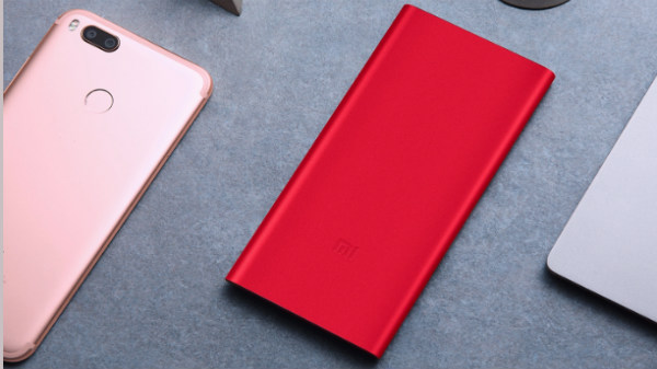 Xiaomi Mi Power Bank 2i Red officially launched for Rs 899