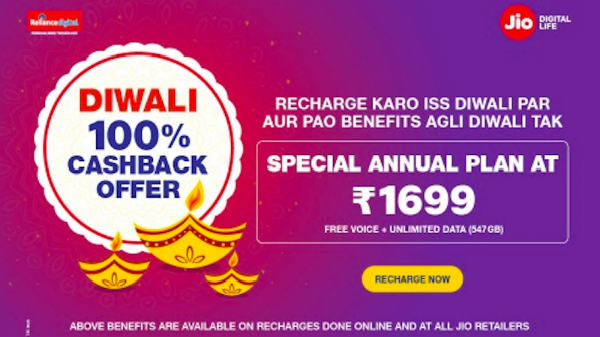 Jio Rs. 1,699 prepaid plan offers 1.5GB data for 365 days; 100% cashback offer announced