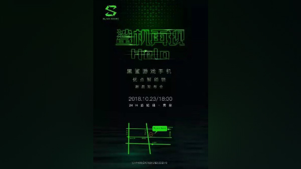 Xiaomi Black Shark 2 launch likely pegged for October 23, hints teaser