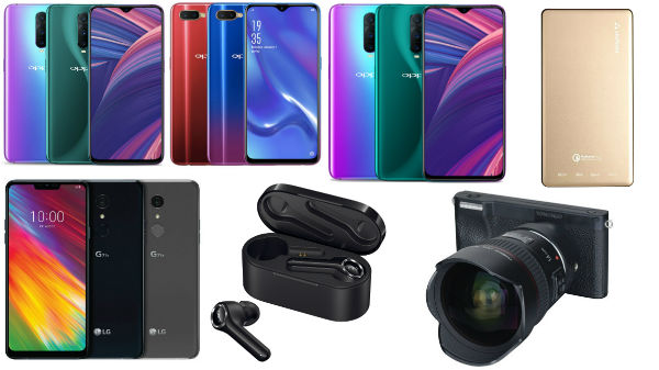 Week 44, 2018 launch round-up: LG G7 Fit, OPPO RX17 Pro, Honor WaterPlay and more