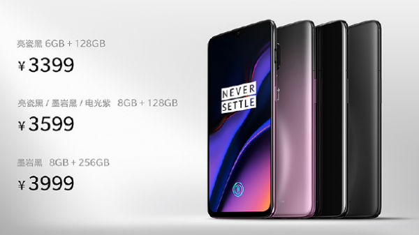 OnePlus 6T Thunder Purple colour officially announced