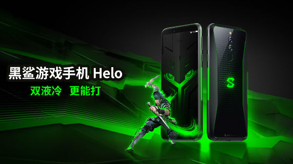 Xiaomi to launch its Black Shark gaming smartphone first in Europe