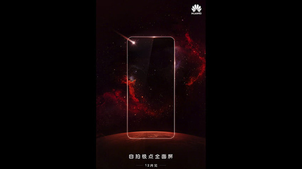 Huawei to replace the notch with a pinhole cutout with its new phone