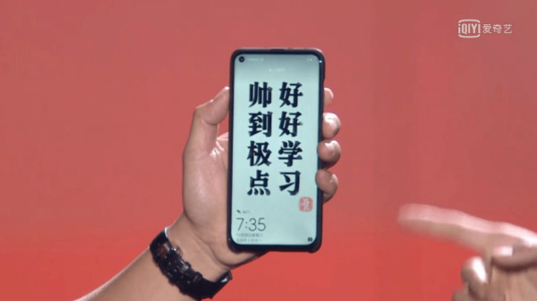 Huawei might have finally found a replacement for the display notch