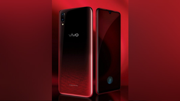 Vivo V11 Pro Supernova Red gradient color variant coming soon to India