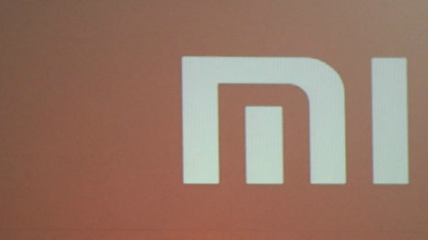 Xiaomi to host an event in New York on December 8