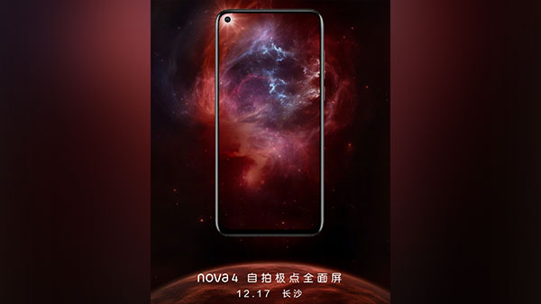 Huawei set to launch the Nova 4 with 'punch-hole' cutout on Dec 17