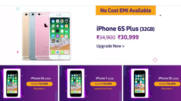 Avail year end offers and discounts on iPhones in Flipkart