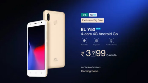 EL Y50 Android Go phone coming to India in January