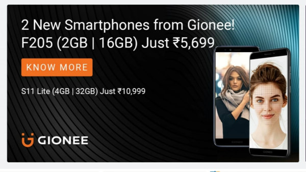 Gionee S11 Lite, Gionee F205 officially launched