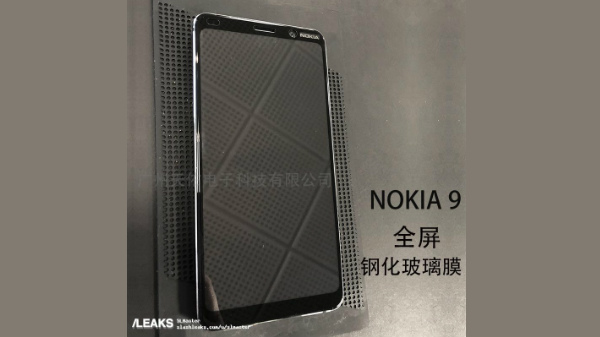 Nokia 9 live images leaked with old-school design