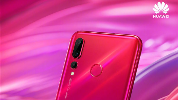 Huawei Nova 4 with in-display front camera, triple-rear cameras launched