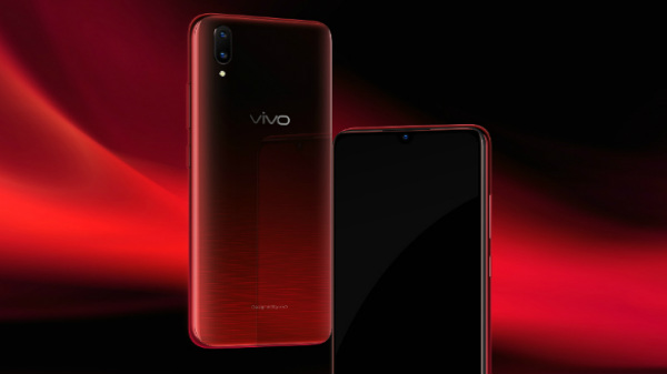 Vivo unveils Vivo V11 Pro Supernova Red color variant in India