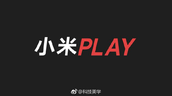 Xiaomi Play pegged for December 24 launch; is it a rebranded Poco F1?