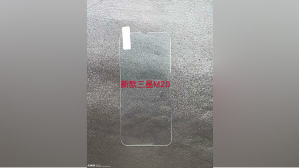 Samsung Galaxy M20 screen protector image leaks