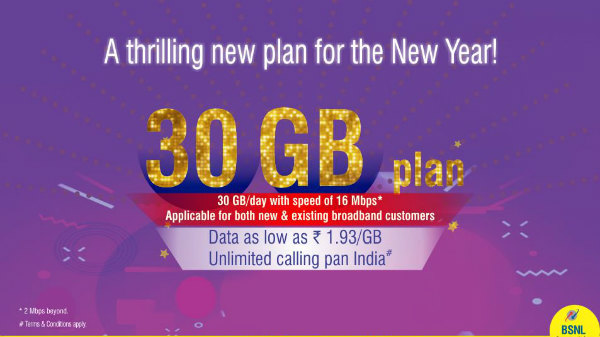 BSNL Rs. 1,745 broadband plan offers a whopping 30GB data per day