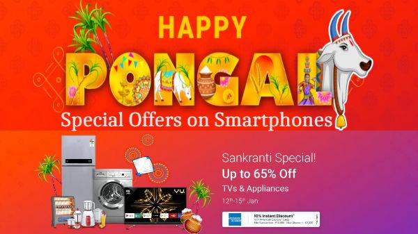 Flipkart Sankranti Special offers: Discounts on smartphones