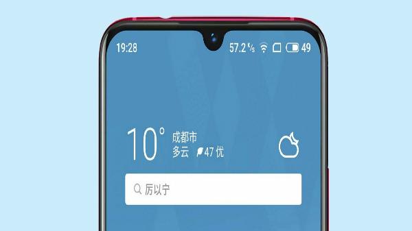 Meizu Note 9 leaked renders suggest Snapdragon 6150 SoC