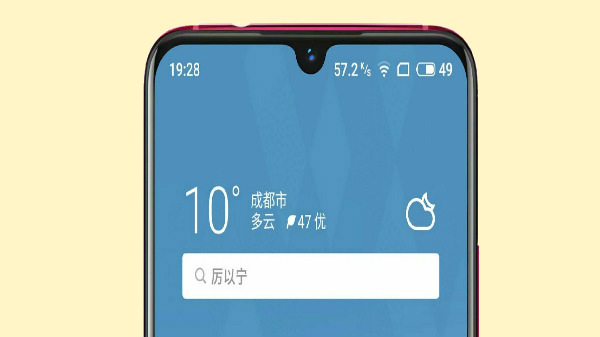 Meizu Note 9 appears on TENNA with Snapdragon 675 processor