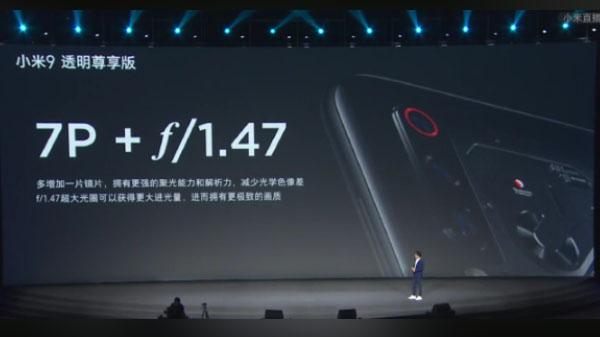 Xiaomi Mi 9 transparent edition uses a special f/1.47 camera aperture