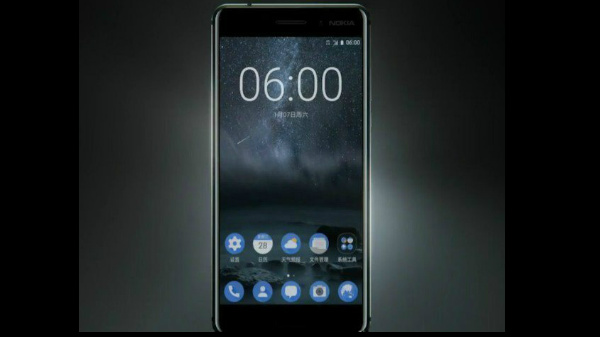 Nokia 6 (2017) stable Android Pie update released